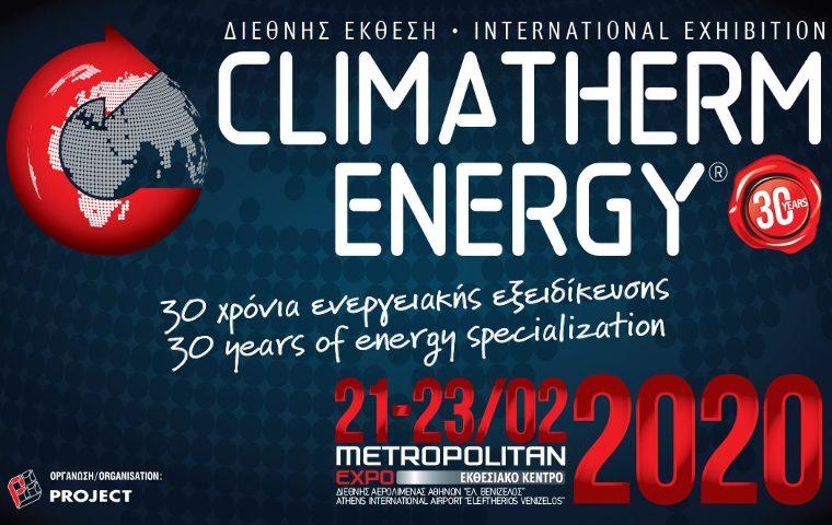 Climatherm – Energy 2020