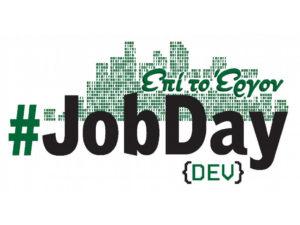 Περισσότερες από 2.500 συναντήσεις εργασίας στο #JobDay DEV