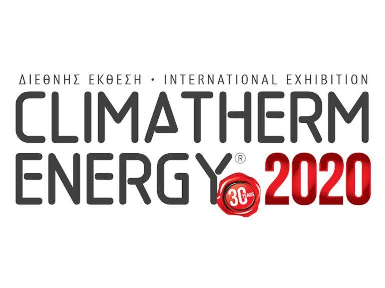 """Καλύτερη όλων των εποχών η φετινή διοργάνωση της """"Climatherm Energy 2020""""!"""