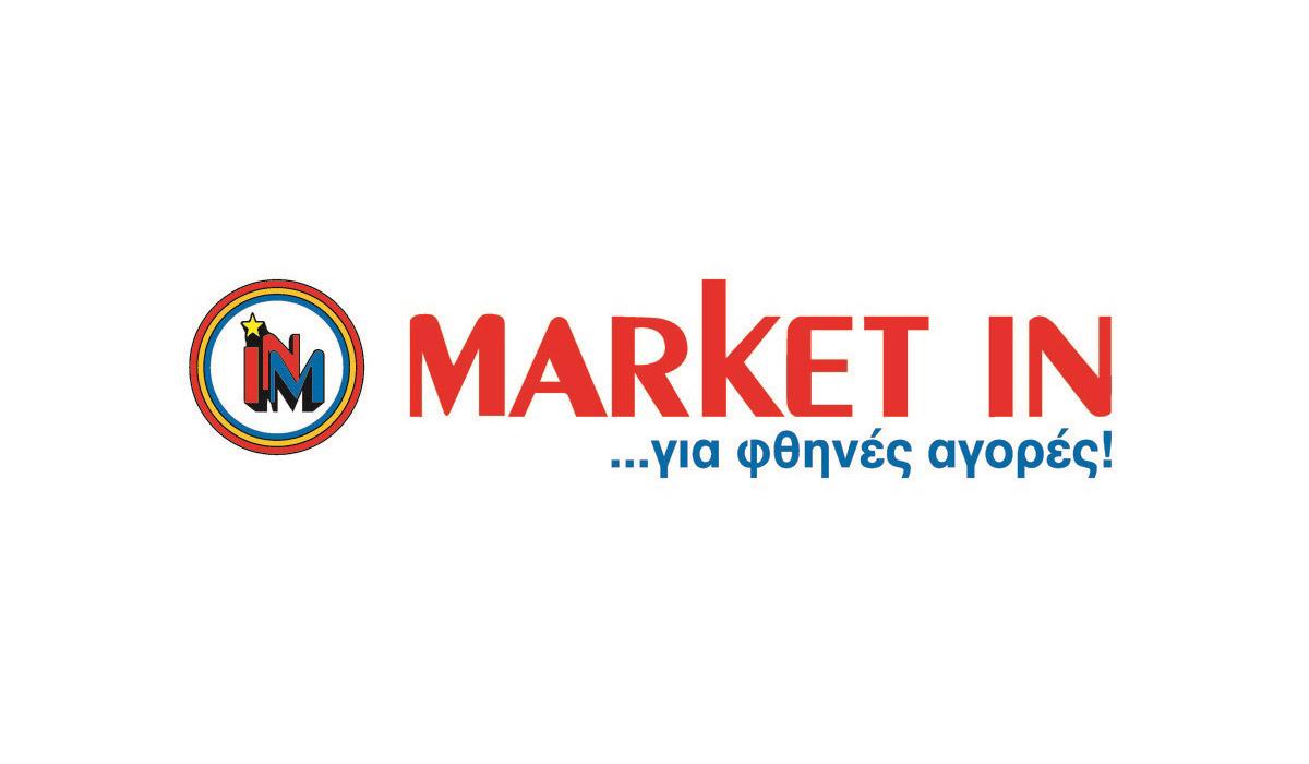 Απεβίωσε ο ιδρυτής του Ομίλου Επιχειρήσεων MARKET-IN, Θωμάς Ράμμος