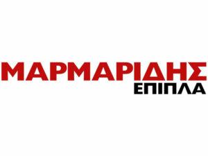 Read more about the article Τον Σεπτέμβρη ανανεωθείτε στα καταστήματα Μαρμαρίδης.
